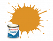 54 Brass Metallic - 14ml Enamel Paint Humbrol AA0597