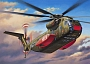 CH-53 G Heavy Transport Helicopter Revell 04858